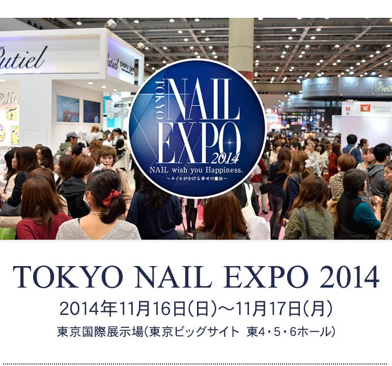 Tokyo Nail Expo Tokyo Nail Expo 2014 Rednails